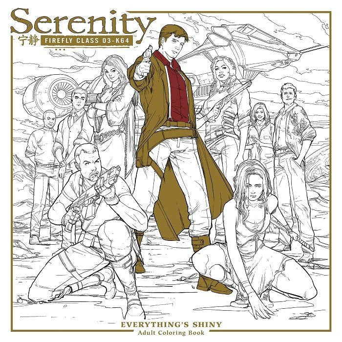 Serenity Firefly Class 03-K64 Adult Coloring Book