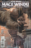 Star Wars Mace Windu (2017 Marvel) Jedi of the Republic #3A