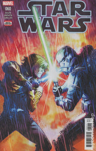 Star Wars (2015 Marvel) #60A