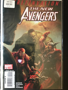 New Avengers (2005 1st Series) #40A
