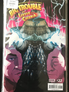 Big Trouble in Little China (2014 Boom) #22