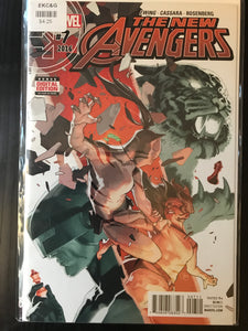 New Avengers (2015 4th Series) #7