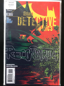 Detective Comics (2011 2nd Series) #39A