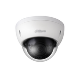 Picture of NVRKIT4CH4MP-E: DAHUA 4 Channel IP Surveillance Ki Includes 4 Port PoE NVR, 1TB HDD, 4x 4MP. IP67. IK10, PoE, D/N Mini Dome Cameras.