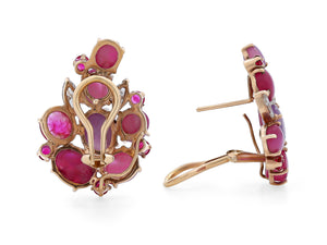 Kazanjian Cabochon & Star Ruby Earrings, in 18K Rose Gold