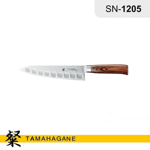 "Tamahagane ""SAN"" Chef's Knife (Fluted) 210mm (SN-1205) Made in Japan"