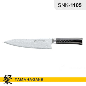 "Tamahagane ""SAN KYOTO"" Chef's Knife 210mm (SNK-1105) Made in Japan"