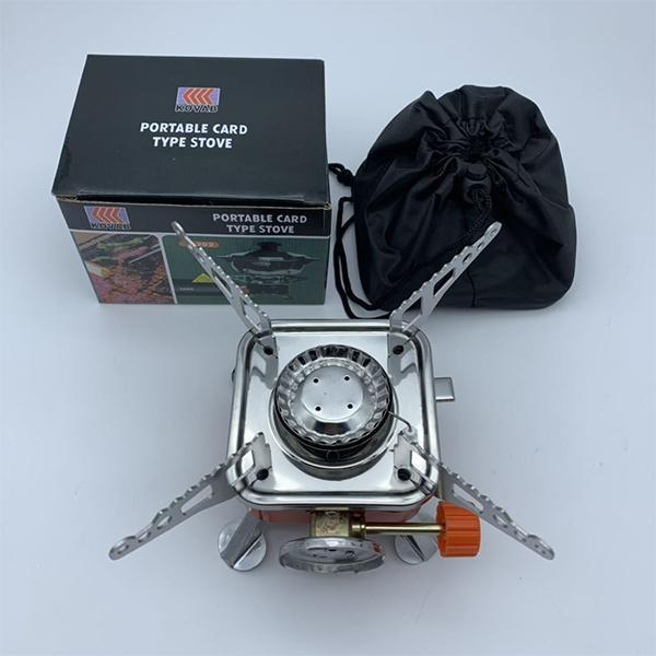 Gadget - Windproof Foldable Stove Burner