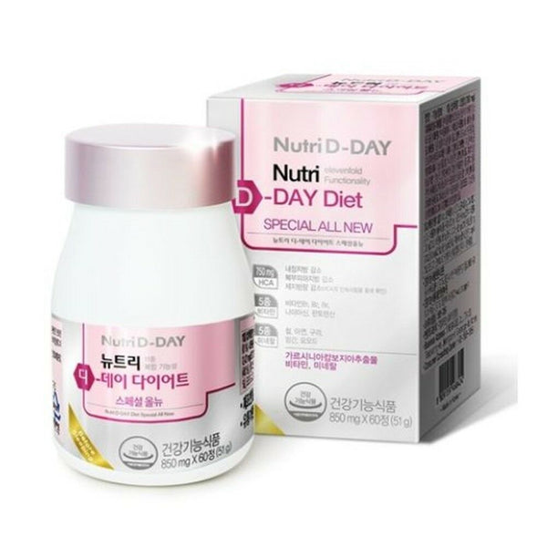 [Nutri D-Day] Diet Special All New l Holiholic