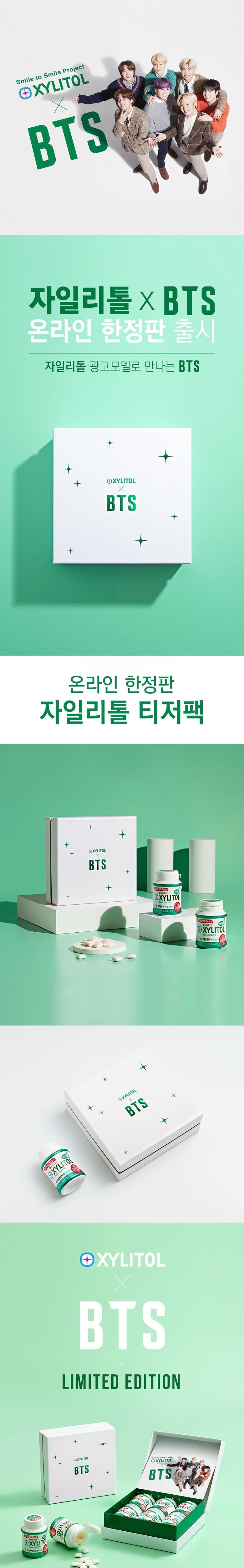[BTS] Xylitol x BTS Limited Edition