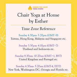 [Online] Chair Yoga at Home by Esther (50 min) at 4.30pm Sun on 7 June 2020 - finished