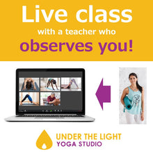 Load image into Gallery viewer, [Online] Hatha Yoga by Felice (50 min) at 10.30am Sun on 19 July 2020- Finished