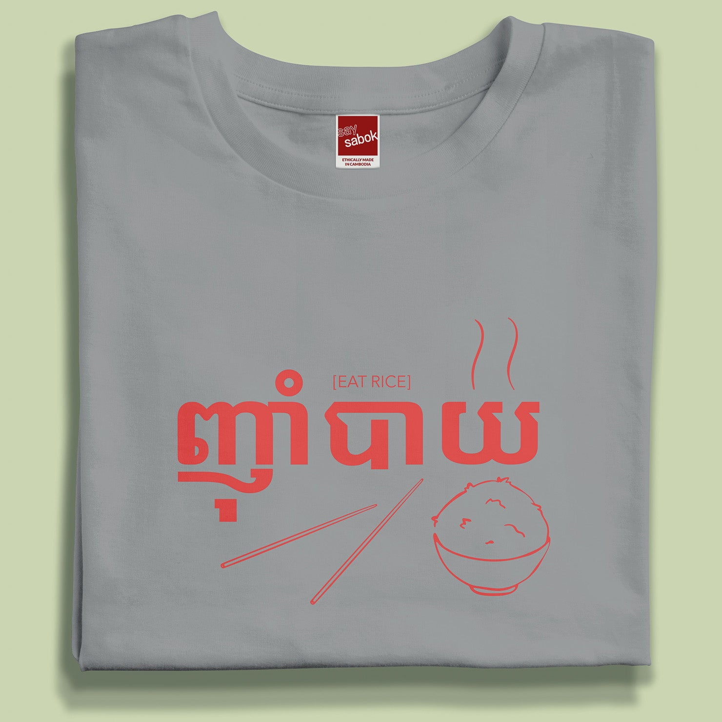 """Niam Bay / Eat Rice"" Women's T-Shirt"