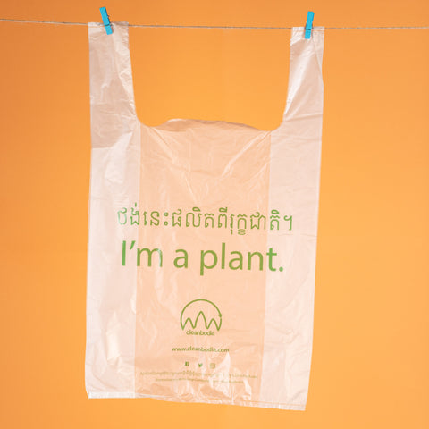 Biodegradable Carrier Bags - SATU