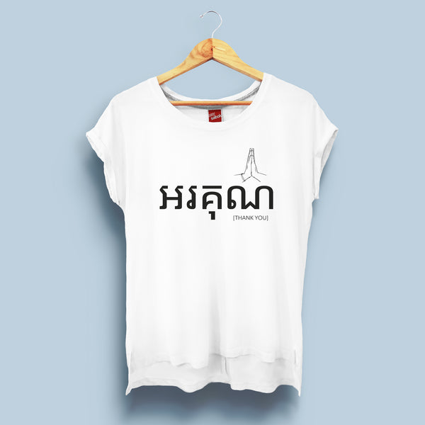 """Orkun / Thank You"" Women's T-Shirt - SATU"
