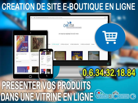 formation de creation de boutique e-commerce