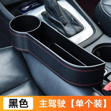 Load image into Gallery viewer, Multi-functional Car Seat Organizer