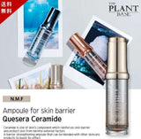 [The Plant Base] Quesera Ceramide 20ml