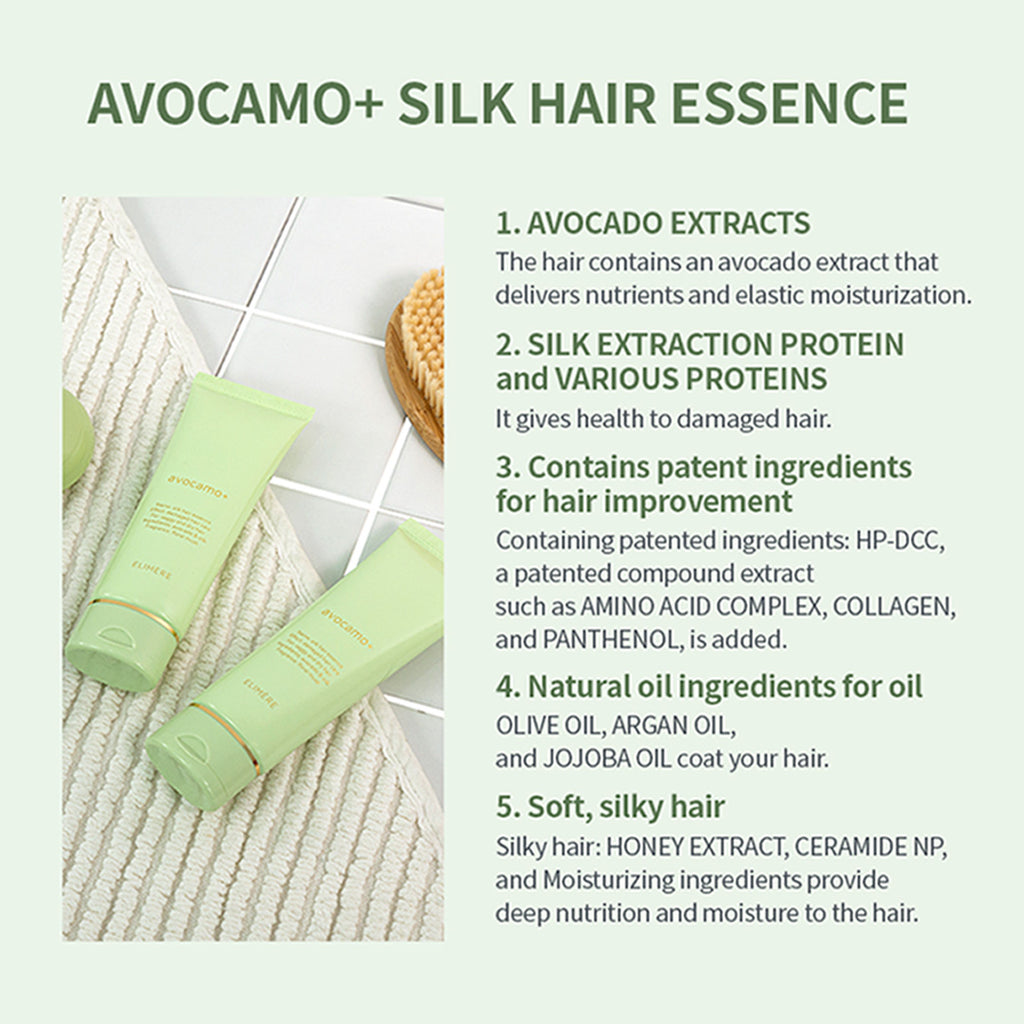 [Elimère] Avocamo+ Silk Hair Essence