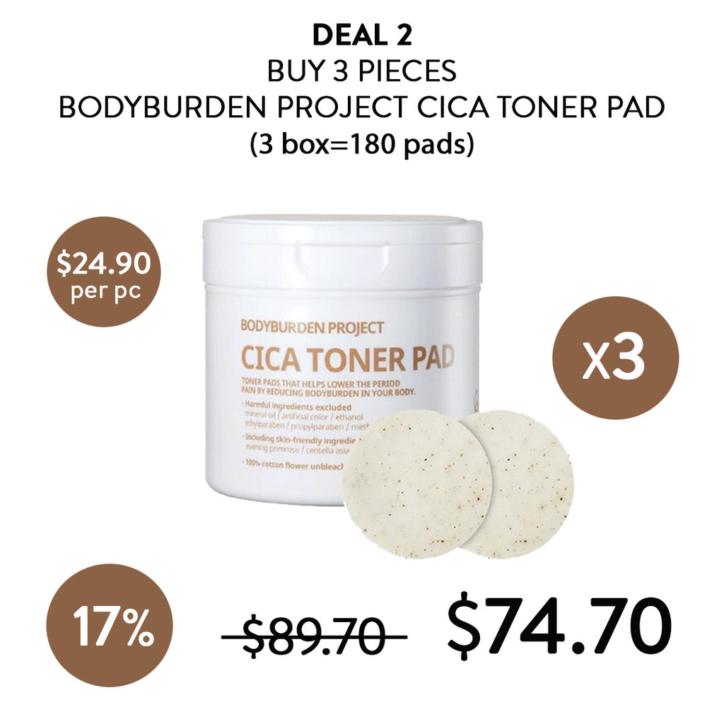 [BODYBURDEN PROJECT] Cica Toner Pad