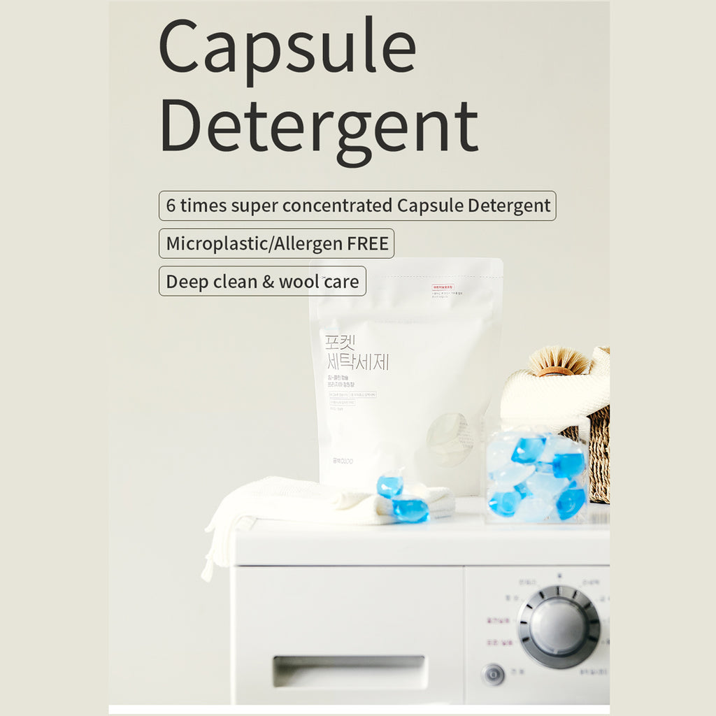 [GONG100] Capsule Detergent