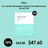 [Tirtir] Minimal Pore 2-Step Intensive Mask (3g + 5g) 5EA
