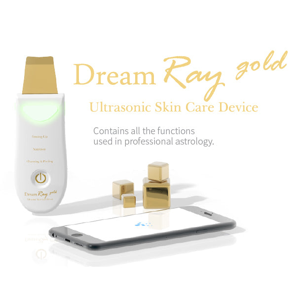Dream Ray Gold Ultrasonic Skin Care Device