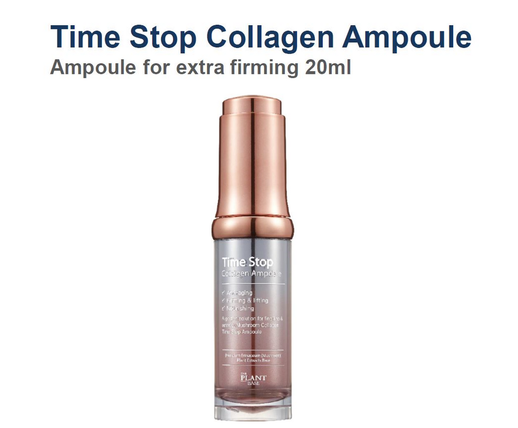 [The Plant Base] Time Stop Collagen Ampoule 20ml