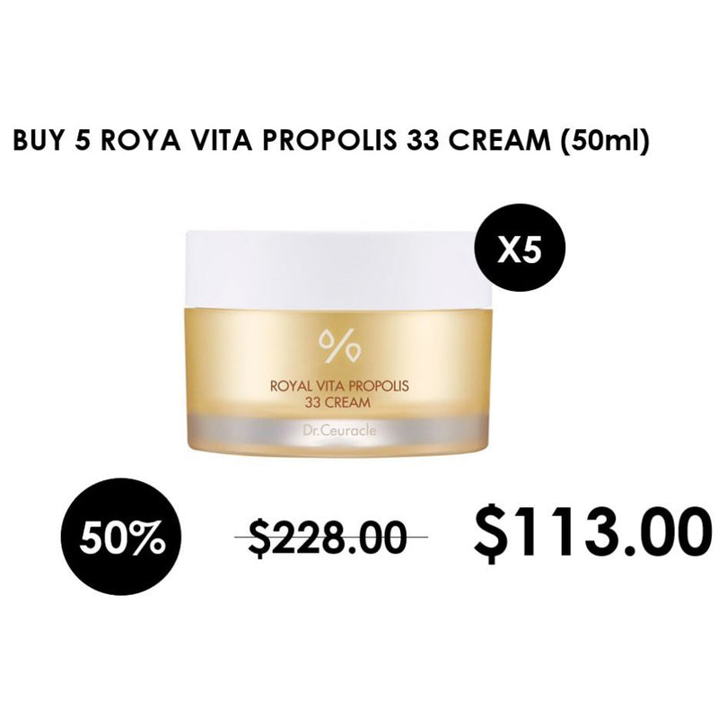 [DR.CEURACLE] Royal Vita Propolis 33 Cream 50ml