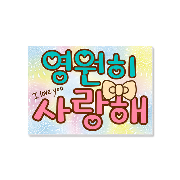 Web deco sticker for fan sign board