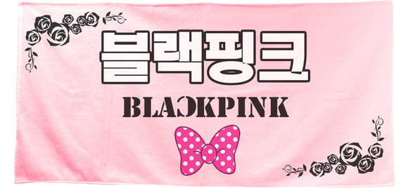 Web deco slogan towel