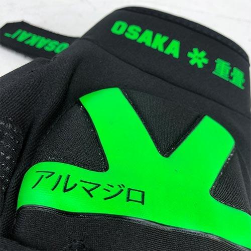 Osaka Armadillo 3.0 Glove - Just Hockey