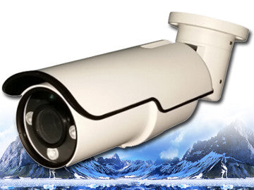 1080P 2.1 Megapixel White HD-TVI 42 LED Motorized 2.8~12mm Lens Infrared Bullet Camera