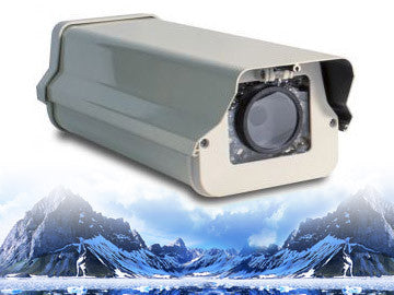 LT805L, Outdoor Security Camera Housing with Fan/ IR LED's
