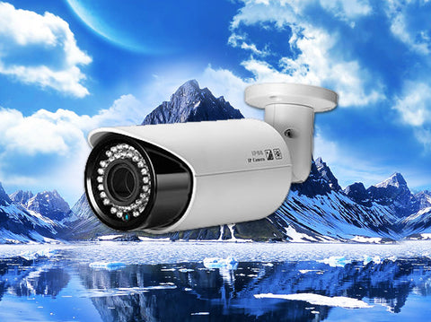 1080P AHD Infrared White Outdoor Bullet Camera, 2.8mm~12mm