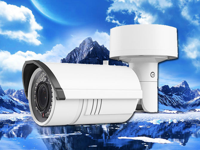 4MP Outdoor IP 2.8mm~12mm  Bullet POE Security Camera
