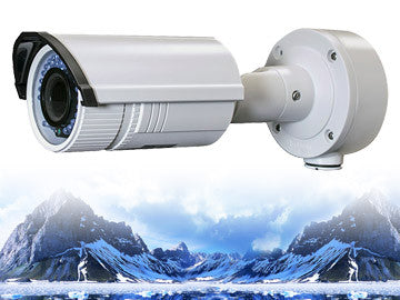 CMIP5333-S, LTS 3MP Infrared 2.8~12mm Varifocal Bullet Security Camera