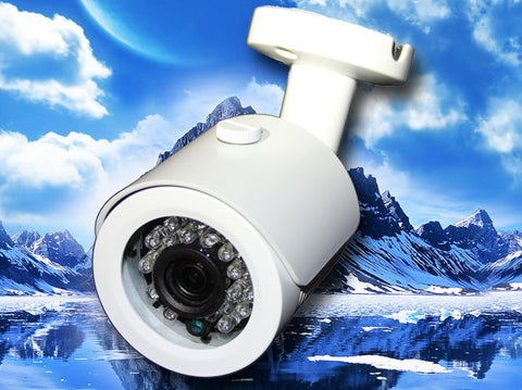 SC-700-FBIR-WHITE 700TVL IR WHITE BULLET CAMERA CCD 24 LED 3.6MM LENS SONY EFFIO-E, Saber CCTV