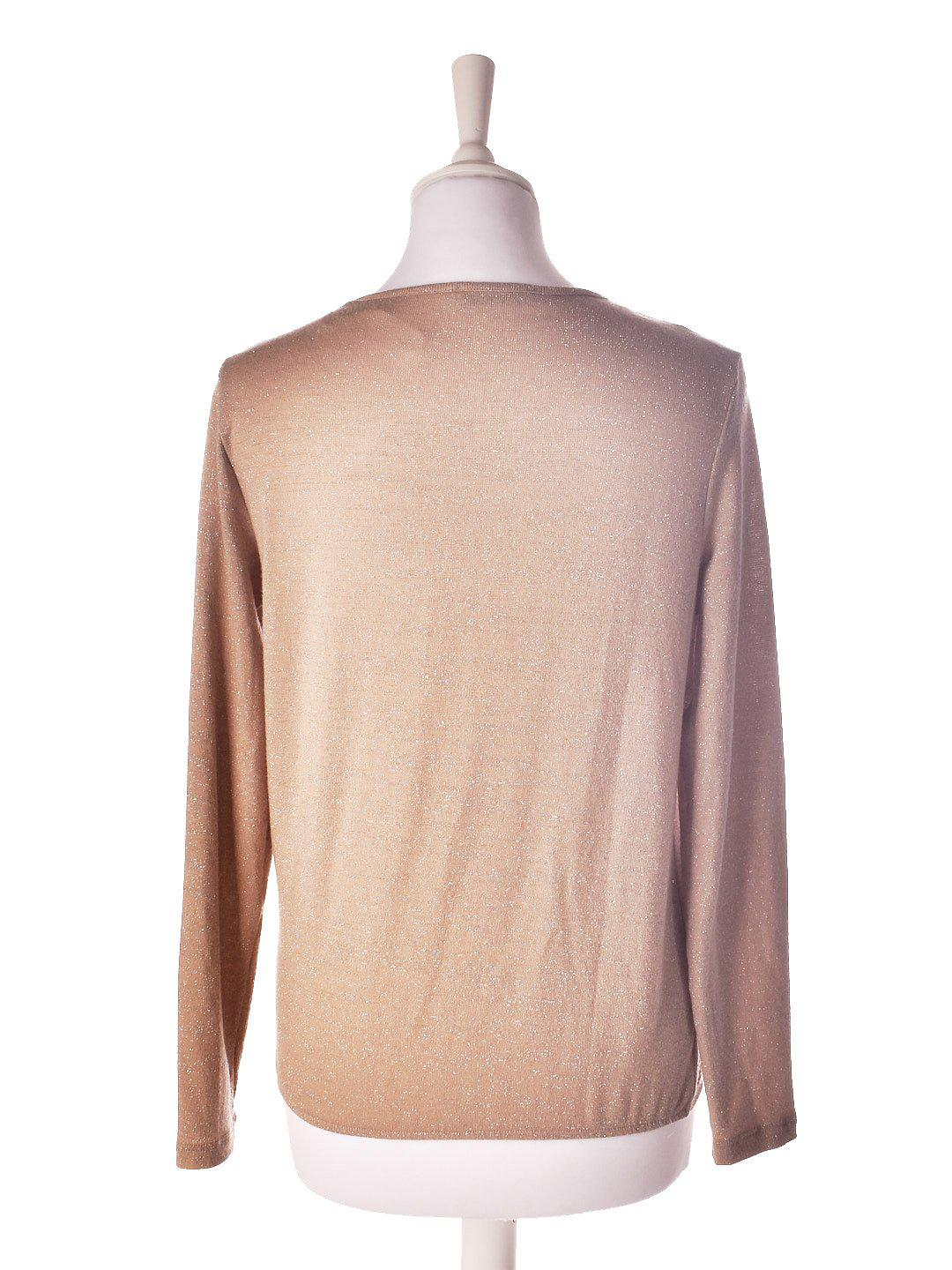 Nude Strik Bluse fra Pieces