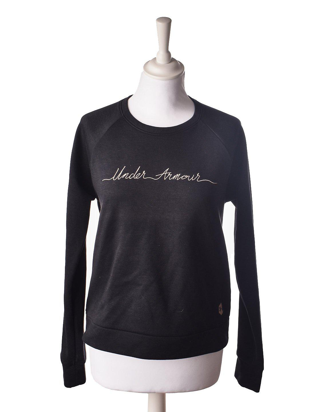 Sweatshirt fra Under Amour
