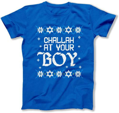 Challah At Your Boy T-Shirt - TEP-1728 - GiddyBees