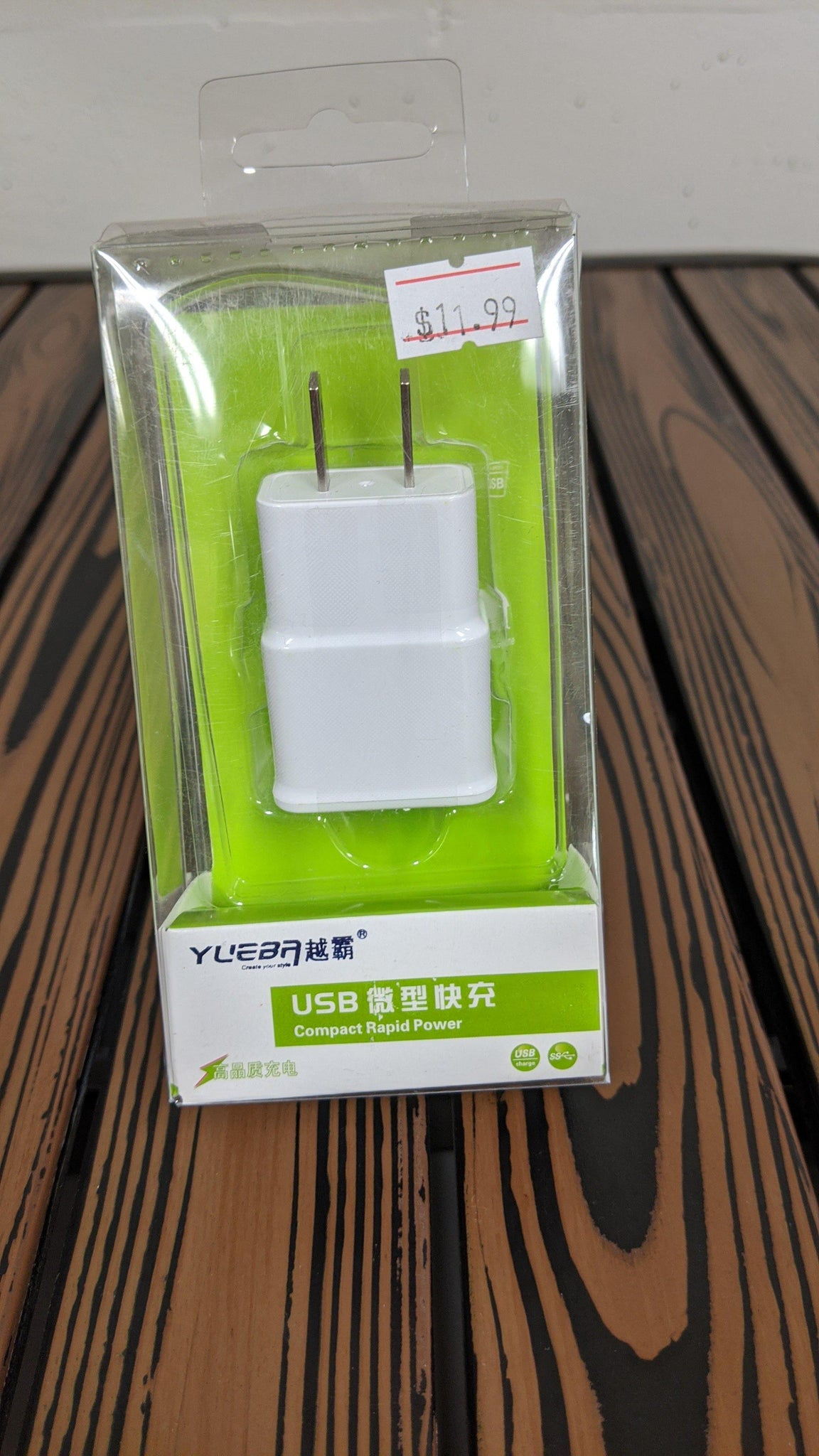 USB Compact Rapid power