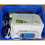 220V SC1000 Intelligent Temperature Control Germination Machine Rice Seed Germination Farm Seed Germination Machine 1PC - goldylify.com