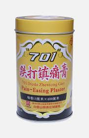 701 Dieda Zhengtong Yaogao Pain Easing Plaster | Best Chinese Medicines