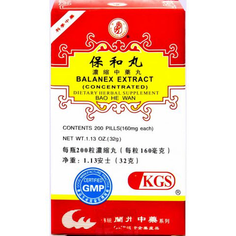 Bao He Wan - Balanex Extract | Best Chinese Medicines