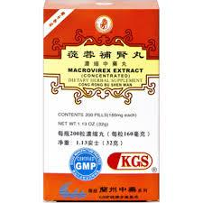 Cong Rong Bu Shen Wan - Macrovirex Extract | Best Chinese Medicines