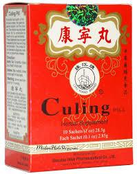 Culing Wan- Curing Teapills | Best Chinese Medicines