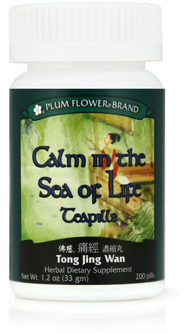 Plum Flower - Calm In The Sea Of Life Teapills - Tong Jing Wan