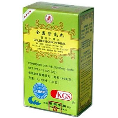 Jin Gui Shen Qi Wan - Kidney Qi Pill from the Golden Cabinet - Golden Book Herbal