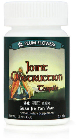 Plum Flower - Joint Obstruction Teapills - Guan Jie Yan Wan | Best Chinese Medicines